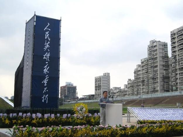 2013年10月,筆者在台北馬場町主持50年代白色恐怖犧牲者秋祭發言